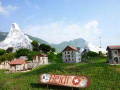 スイスの南国!魅惑のティチーノ旅♪ Vol23(第3日目午前) ルガノ ☆スイスミニチュアール(前半)♪