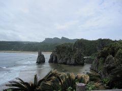 2011GW沖縄の旅~3日目~国頭村一周