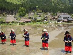 京都美山 かやぶきの里 お田植祭