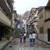 大江戸温泉 伊香保に行ってきました