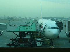 エミレーツで行く幸福のアラビア イエメンへ行ってみた 東京駅発東海道新幹線経由 名古屋~ドバイ~サナア 2007年4月