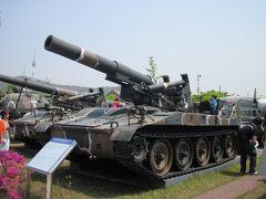 戦争記念館のミサイル・戦車  トラブルとノウハウ満載(笑):自分で行った2度目のソウル 第2日その6