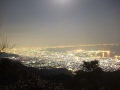 ~神戸・有馬温泉~