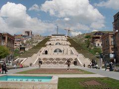 アルメニアに行ってきました。 その2(アルメニア到着・エレバン散策)