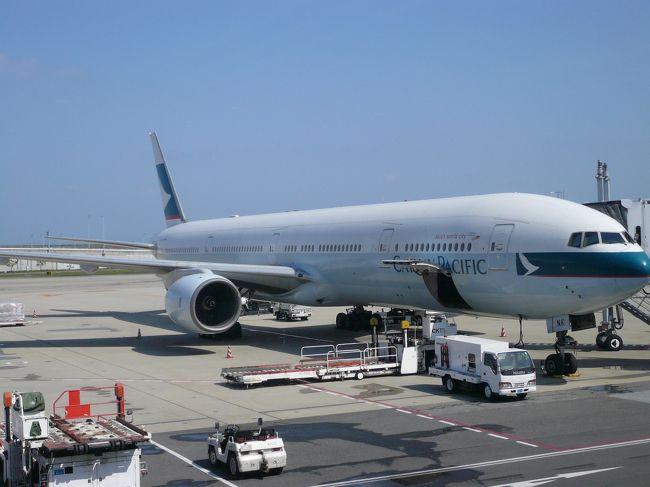 2010年のゴールデンウィークをゴールデンでゴールデンなウィークにしてやろうと企てた私は、4月30日と5月6、7日を有休にして11連休を取得することに成功。10年ぶり3度目のロンドン行きを決めた。利用航空会社はキャセイパシフィック。乗り継ぎの香港で途中降機して香港に4泊してからロンドンに飛ぶという旅を計画。この旅行記はゴールデンウィーク前半の香港編。