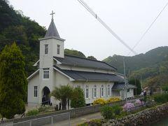 長崎五島列島・教会を巡る旅(その4)~上五島(中通島・若松島)②~