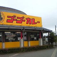 金沢カレーを食す☆