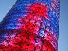 バルセロナの現代建築 NO.1