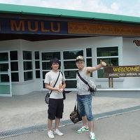 グヌン・ムル国立公園周辺