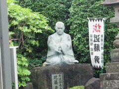 甲州街道徒歩旅No2.高井戸(2)から布田5宿(3)を経て、府中宿(4)へと西進する