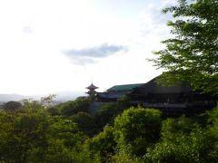 初夏の京都・祇園 グルメな旅♪ Vol5(第1日目黄昏) ☆黄昏の東山と世界遺産「清水寺」♪