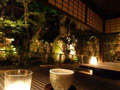 初夏の京都・祇園 グルメな旅♪ Vol6(第1日目夜) ☆祇園の和オーペルジュ「柚子屋」の夕食は京料理♪