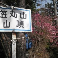 西上州 (立処山・笠丸山) 登山