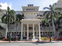 2011 ハワイ6日間 アンバサダー&トランプホテル宿泊 ④