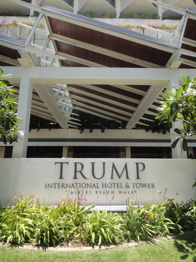 3日目は「トランプ・インターナショナル・ホテル・ワイキキ」<br />に宿泊です。<br /><br />【エッグスン・シングス】での朝食後、「ハレクラニ」、<br />「シェラトン・ワイキキ」、「ロイヤル・ハワイアン」、<br />「モアナサーフ」ホテルなどのショップめぐり。<br /><br />その他、ビーチやプールなどを載せます。