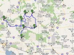 子連れdeグランドサークル(3)ロスからフェニックスへ飛んじゃいました。