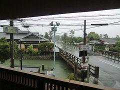 私の温泉宿100選~嵐山温泉、花筏(はないかだ)=京都府