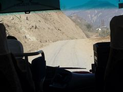 九寨溝の旅行記