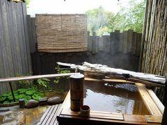 2011年05月 家族でのんびり箱根温泉へ ③ 「季の湯 雪月花」 最終日編
