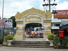 ラオス・タイ北部放浪の旅 7(タイ・ミャンマー国境越え編)