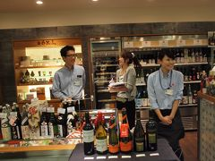 新緑の軽井沢旅行 その1 長野新幹線乗車前、今話題の東京駅エキナカ「グランスタ」でショップめぐり 2011年6月