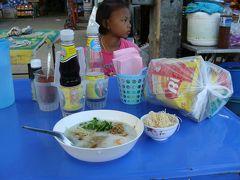 ラオス・タイ北部放浪の旅 9(チェンマイ経由で帰国編)