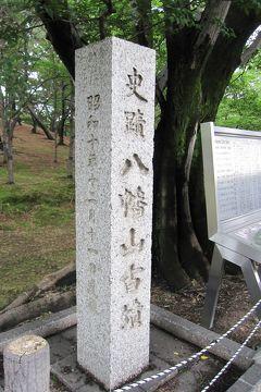 2011梅雨、鶴舞公園の紫陽花・八幡山古墳(2完)八幡山古墳の外周散策