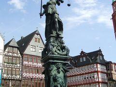 ついに実現みんなでドイツ旅行/12名平均年齢70歳のお手盛り旅行5。ハイデルベルク、フランクフルト、帰国。