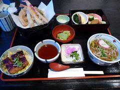 グルメ記◆うなぎ・天ぷら『蘭』(松坂屋高槻店レストラン街)