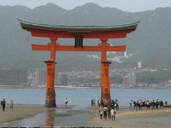 厳島神社で結婚式☆