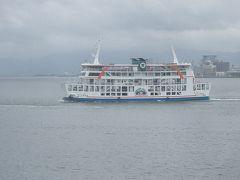 桜島フェリーで鹿児島市へ。快適な船旅。