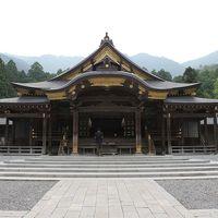日帰りで彌彦神社へ