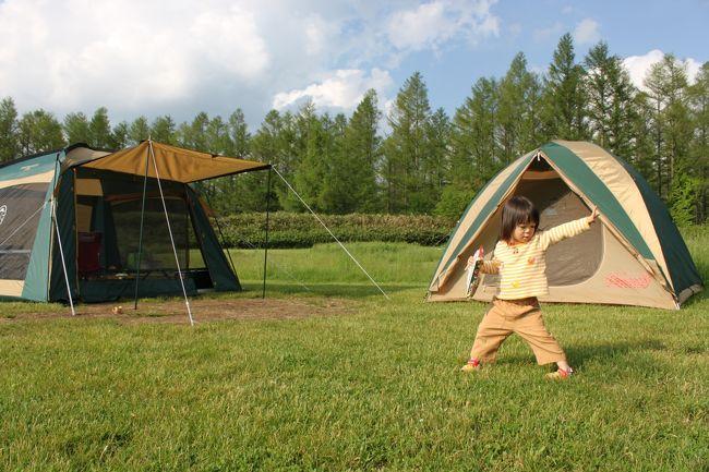 子供と一緒の初めてのキャンプです。<br />調べていたところ、ウサギや羊とふれあえるキャンプ場が富良野にあり、行ってきました。<br />大好きな旅番組「旅猿」でもキャンプをしていたこともあり、キャンプも旅の一つということで旅行記を残しておこうと思います。