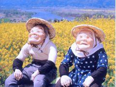 高橋まゆみ人形館で素敵な人形達に出会った