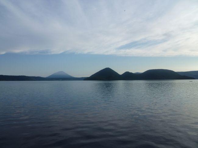 週末先っちょシリーズ第2段は北海道・襟裳岬(2)おまけの先っちょ地球岬と洞爺湖&支笏湖そして温泉