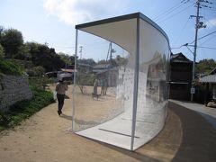 貸切クルーズで行く 瀬戸内アートめぐり 2日間  その7(最後) 犬島 家プロジェクト散策