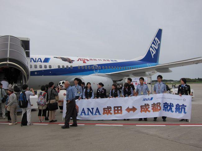 2011ANA直行便でいく四川省の旅 (1) 黄龍