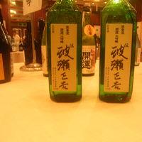 第2回 蔵元と日本酒を楽しむ会