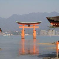 広島の旅♪平和記念公園・宮島・尾道
