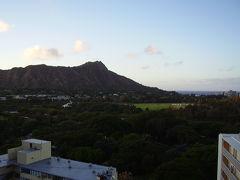 シニアのCOマイルで行くハワイ路線バスの旅   2009年7月