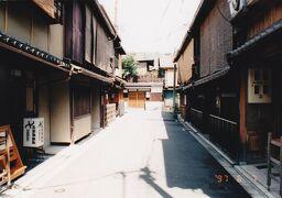京都の街歩き 会社の社員家族旅行