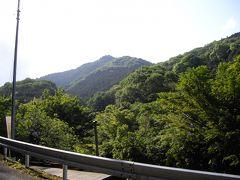 鐘ヶ嶽(561m)山登りと広沢寺温泉