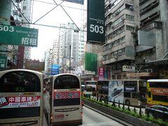 2011 06 香港らしからぬ風景⑮