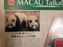 東京メトロで行く、アジア各地の観光局めぐり