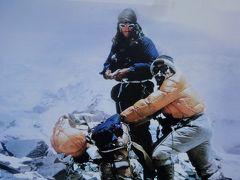 エベレスト・トレッキングのすすめ⑩ エベレストの見え方研究 (マウンテン・フライト、遊覧飛行、カラパタール、ゴーキョ・ピーク)