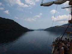 乗り物を愉しみながら 箱根周遊ツアー4 湖上涼風 最終編