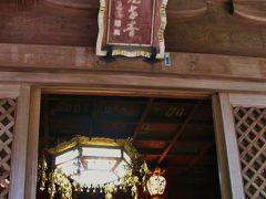 大雄山c 最乗寺:十一面観世音を祀る奥之院 ☆守護神は道了尊