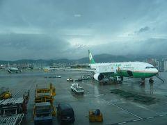 はじめての台北ひとり旅 (1) 羽田空港→松山空港→ホテル到着