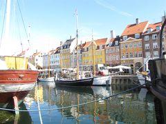 デンマークの旅・・アンデルセンの故郷、コペンハーゲンを訪ねて