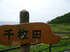 能登・金沢1 どこか懐かしい輪島の町並み